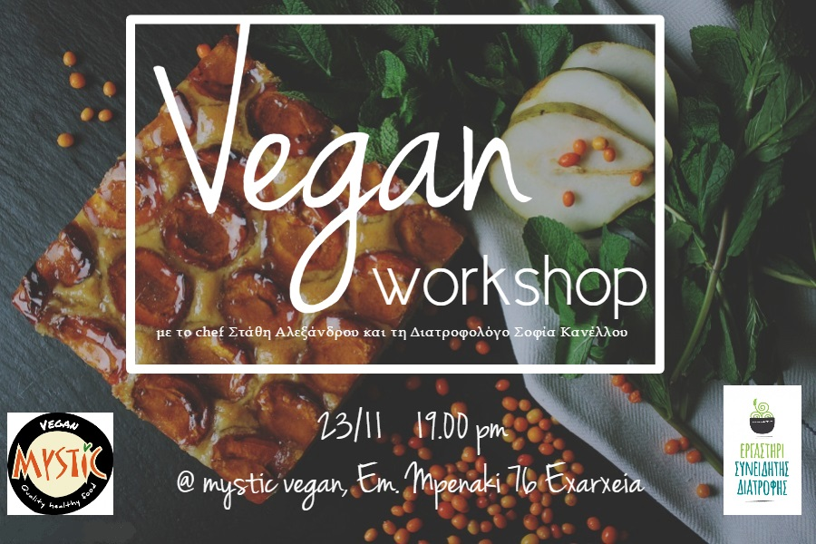 vegan workshop1
